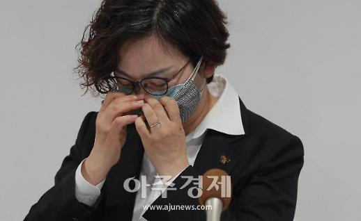[포토] 위안부 피해자 기부금 관련 논란 입장 밝히는 이나영 정의연 이사장