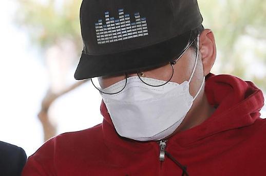[포토] 마스크에 모자 쓴 갓갓