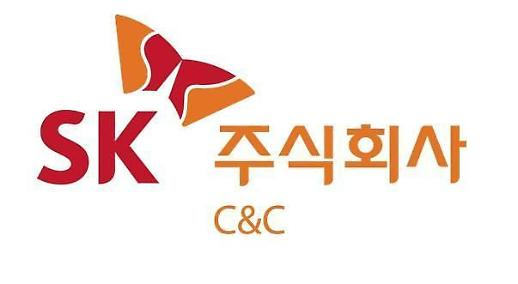 SK㈜ C&C-한국제약바이오협회, AI 신약개발 및 관련 생태계 활성 MOU 체결
