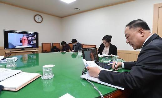 무디스, 한국 국가신용등급 Aa2 유지… 전망 안정적