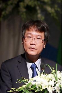 응우옌 부 뚱, 신임 주한 베트남대사 내달 부임