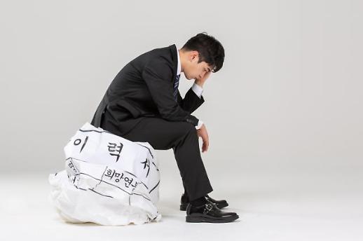 외환위기 후 최대 고용충격… 청년은 더 힘들다