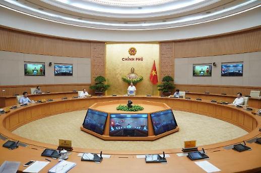 """베트남, """"코로나19 이후 5% 성장 목표 제시"""""""