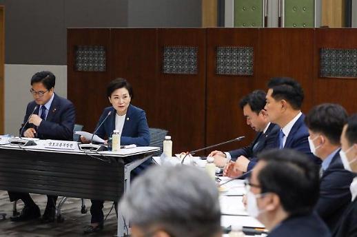 김현미 장관 그린리모델링 사업 확대 절실…삶의 질 향상·경제효과 기대
