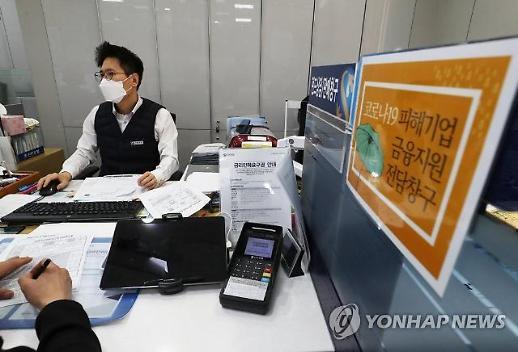 동산담보회수기구 내달 가동…중소기업 자금난 해소 기대