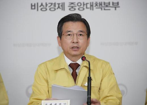 김용범 기재차관 경제 전시상황… 공공부문 일자리 창출 총력