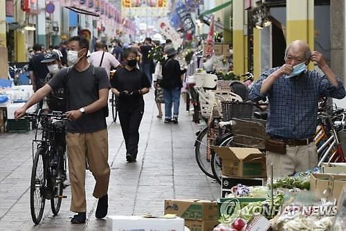 [코로나19] 일본 39개 지역 비상사태 해제...도쿄도는 유지