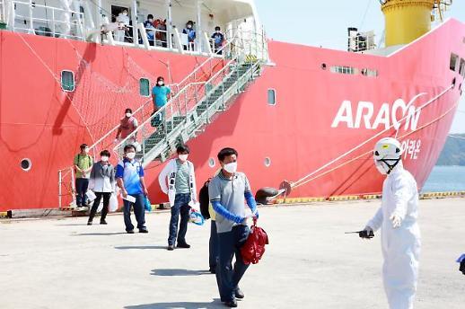 코로나19 딛고 빛난 해수부 아라온호 고립된 선원 구해, 선박은 원격 검사