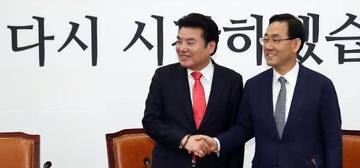 통합당-한국당 조속한 시일 내 합당 추진…與, 열린민주당도 합쳐라