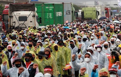 [포토] 부산신항에 집결한 화물차 노동자들