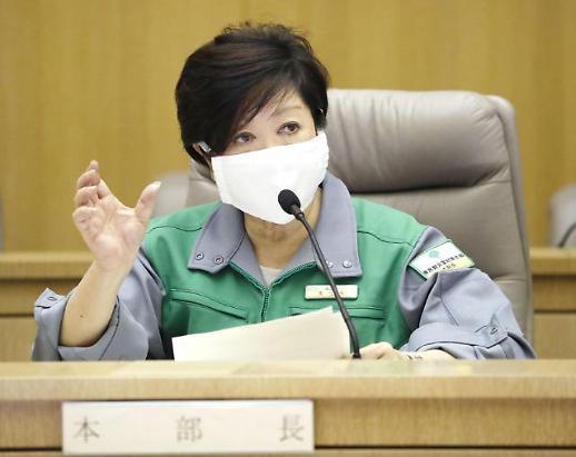 [포토] 일본 도쿄도 지사, 코로나19 대책본부 회의