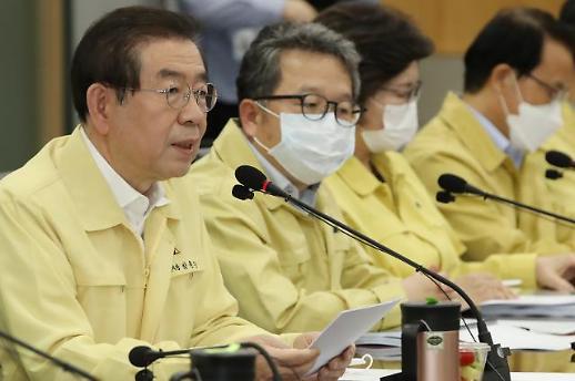 [포토] 풍수해 안전대책 추진현황 보고회
