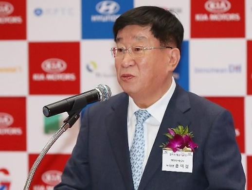 윤여철 현대차 부회장, 삼성과 배터리사업 전략적 제휴 '선긋기'