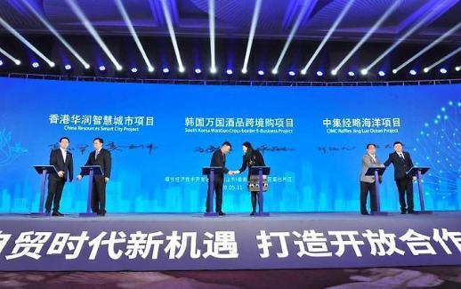 옌타이 개발구, 온라인 투자유치설명회 개최 [중국 옌타이를 알다(464)]