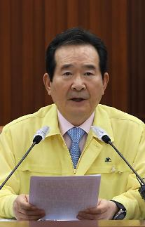 정 총리, 이태원發 지역감염 한자릿수…방역망 범위 내 통제