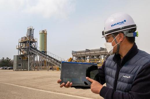 유진기업, 코로나19에도 1분기 영업익 15.3% 증가