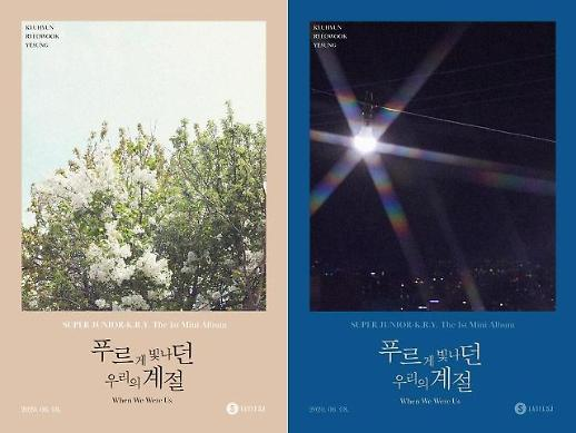 Kyuhyn·Ryeowook·Yesung, Nhóm nhỏ K.R.Y của Super Junior ra mắt album đầu tiên tại Hàn Quốc