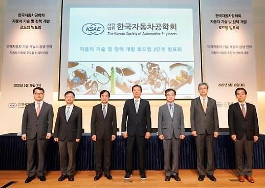 한국자동차공학회 무리한 전기차 정책 업계 위기 초래