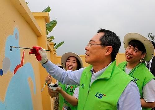미래세대 '꿈' 파트너...LS, 사회공헌도 '언택트'로