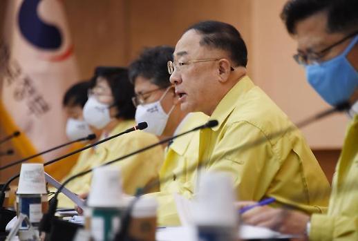 집 나간 공장 불러들인다, 수도권정비계획법 손질ㆍ세제지원 검토(종합)