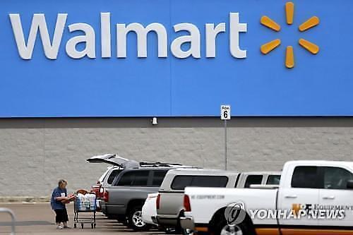 Walmart hưởng lợi từ đại dịch Covid19…Doanh thu quý I/2020 tăng vọt