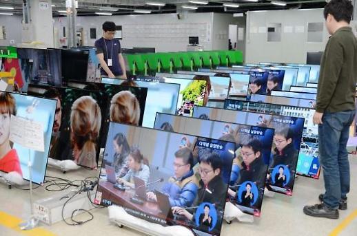 인도네시아로 가는 LG전자...효율화로 경쟁력 확보
