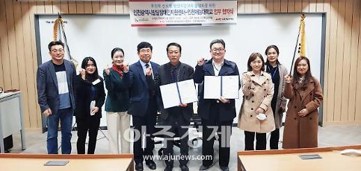 인천재능대, 사회적 소외계층들과의 연대 위한 활동 개시