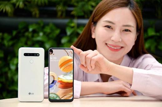 LG전자, 30만원대 실속형 스마트폰 Q61 29일 출시