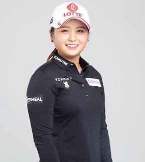 금호타이어, 프로 골프선수 최혜진 후원
