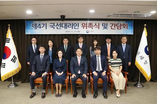 국세청, 국선대리인 위촉식 개최… 영세사업자 지원 최선 다하겠다 다짐