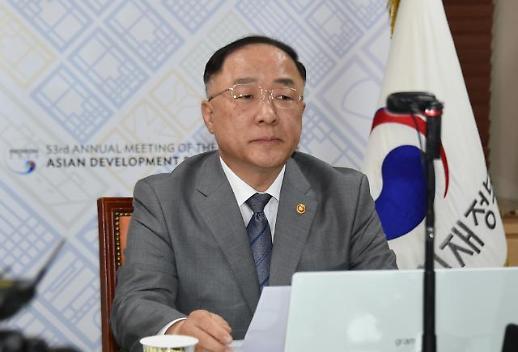 홍남기 부총리 ADB 총회서 코로나19 대응 지식 공유 확대 제안