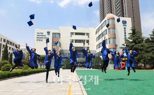 학생을 세계 시민으로 양성하는 옌타이 요화국제학교