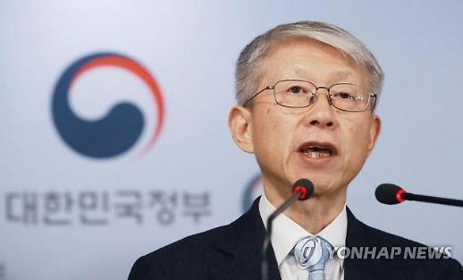 정부, '미래형 교육혁신 선도학교' 선정... 공교육 '디지털 전환' 추진