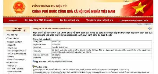 [상보]베트남, 7월 1일부터 한국 등 주요국에 입국허용 방침