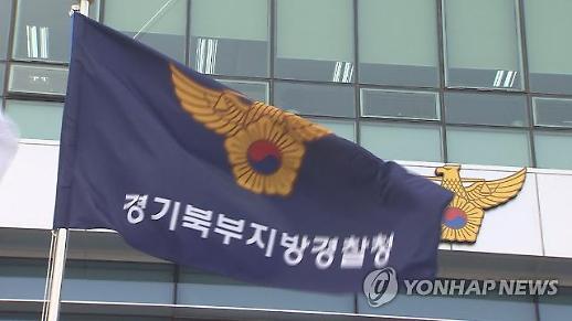 [사사건건]살해·시신 훼손 유기 30대 신상 공개 내일 결정
