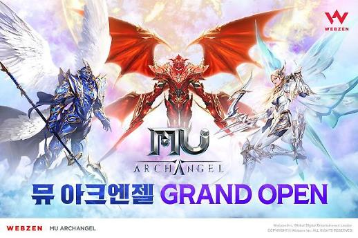 웹젠, 신작 모바일 MMORPG '뮤 아크엔젤' 구글플레이 출시