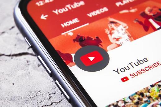 유튜브, 중국 공산당 비판 콘텐츠 삭제 논란... AI 오류, 정책 바뀐 것 아니다 해명