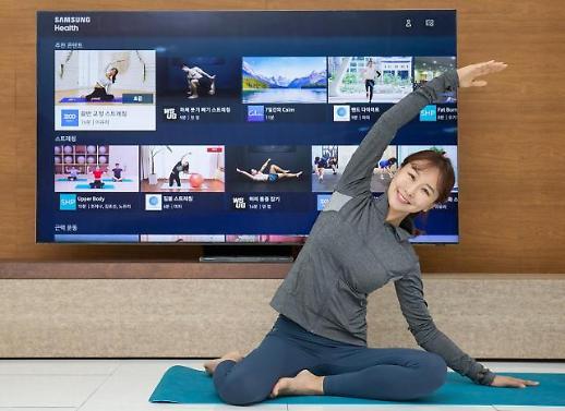 삼성전자, 스마트 TV용 삼성 헬스 앱 출시…QLED 속 트레이너 만나요