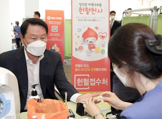 최태원 회장, 코로나19 극복 헌혈 릴레이 동참…혈액 안전망 힘 모으자