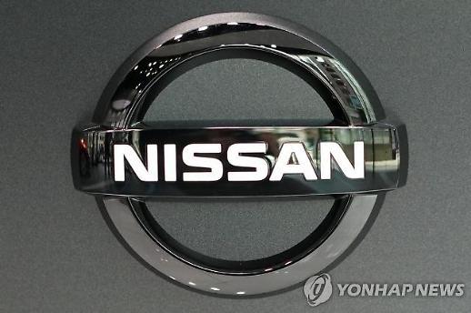 日 닛산車, 연말 한국 시장 철수