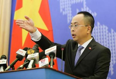 Việt Nam phản đối hành vi trồng rau trái phép của Trung quốc tại Hoàng Sa