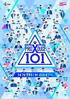 2 nhà sản xuất của Mnet bị kết án tù vì tội danh gian lận phiếu bầu chương trình Produce 101