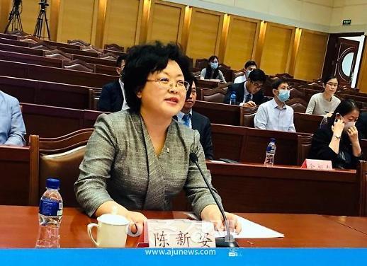 사회를 보고 있는 천신쯔 옌타이시 부비서장 [중국 옌타이를 알다(468)]