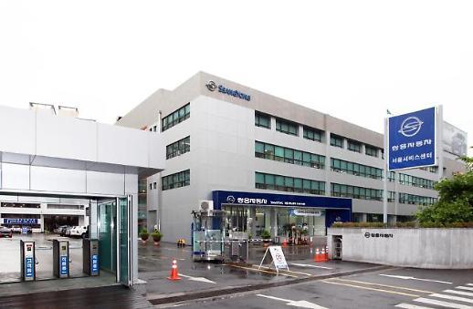 쌍용차, 구로서비스센터 1800억원에 매각