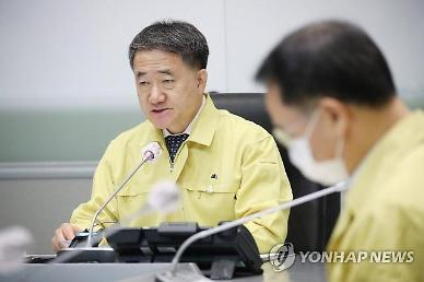 Hàn quốc ghi nhận thêm 35 ca nhiễm Covid-19 mới, trong đó 30 ca tại khu vực thủ đô
