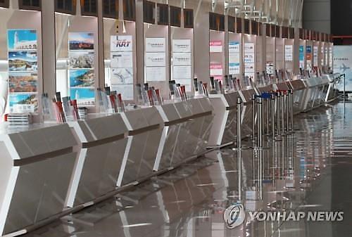 Doanh thu của công ty du lịch tại Hàn Quốc trong quý II đều nằm bên bờ vực