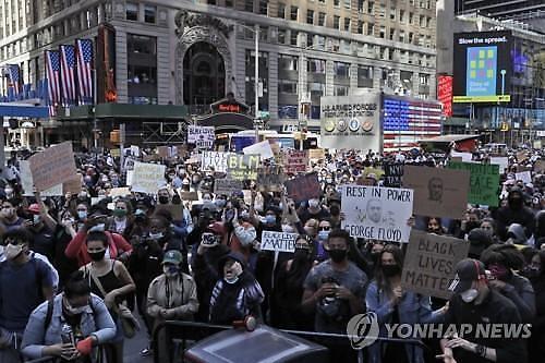 조지 플로이드 시위에 뉴욕시도 야간통행금지 발령