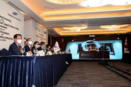 삼성중공업, 카타르발 대규모 LNG선 건조 예약