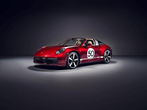 포르쉐 AG, 911 타르가 4S 헤리티지 디자인 에디션 공개