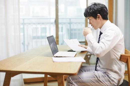 Hơn 30.000 công nhân viên chức nhà nước của Hàn Quốc làm việc tại nhà trong quý 1